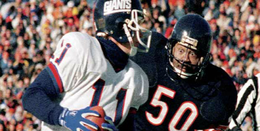 But Mike Singletary was deemed too scary for incoming freshmen